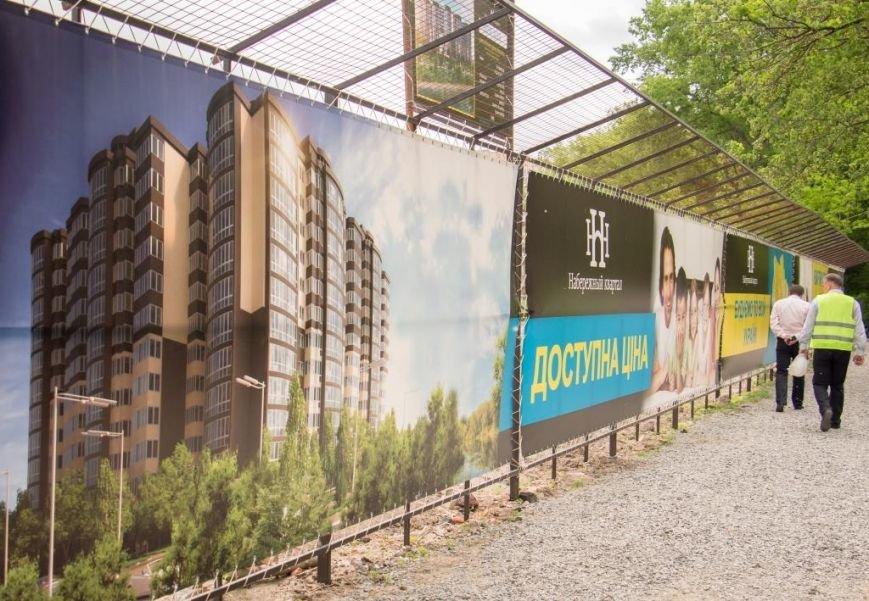 В Сумах планируют построить «Набережный квартал» (ФОТО), фото-4