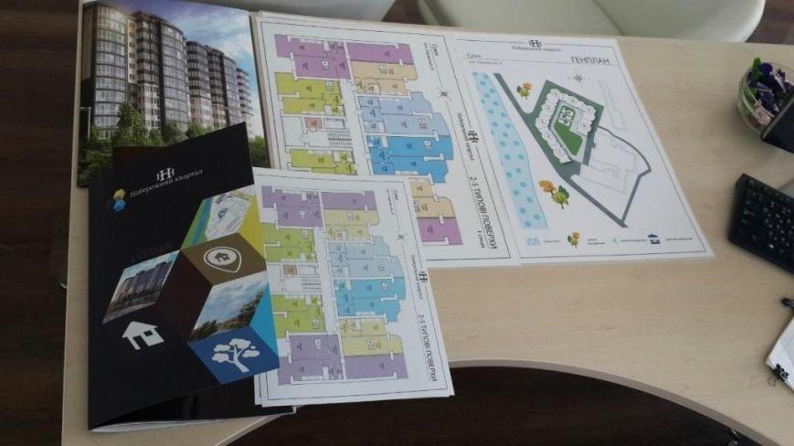 В Сумах планируют построить «Набережный квартал» (ФОТО), фото-9
