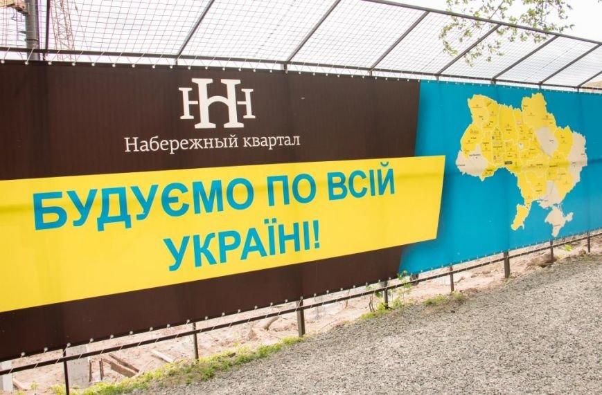 В Сумах планируют построить «Набережный квартал» (ФОТО), фото-5