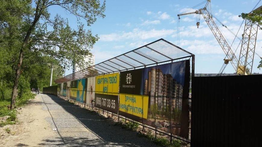 В Сумах планируют построить «Набережный квартал» (ФОТО), фото-1