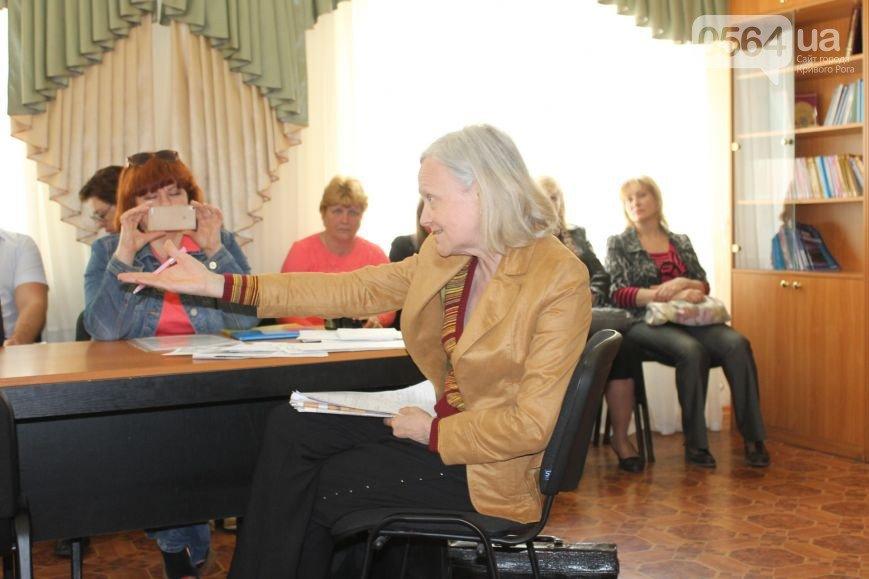 В Кривом Роге: стекловата упала на дно Саксагани, мэр задекларировал доходы, районный прокурор встретился с активистами (фото) - фото 3