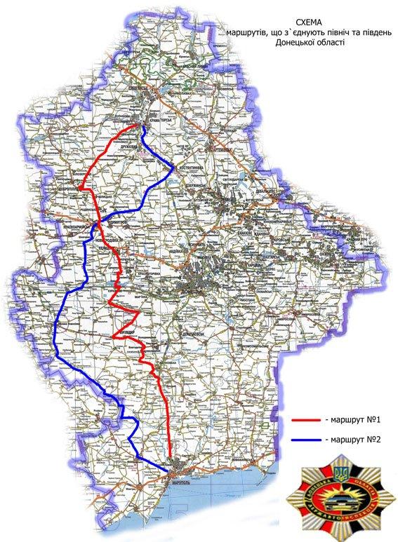 ГАИ опубликовала альтернативные маршруты национальной магистрали Славянск - Донецк - Мариуполь. СХЕМА (фото) - фото 1