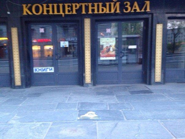 На улицах Петербурга появились православные граффити с изображением Милонова и Мизулиной (фото) - фото 1
