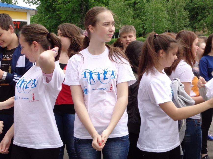 «Делай как олимпиец»: в Красноармейске прошла общегородская зарядка (фото) - фото 1