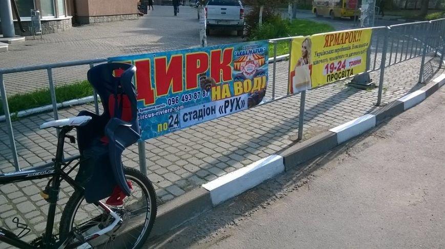 У Івано-Франківську стартував флешмоб Trash Advertisment Challenge, фото-1