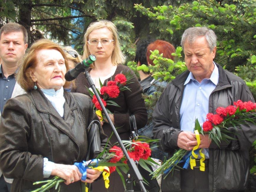 Мариупольцы почтили память жертв политических репрессий (ФОТО), фото-1