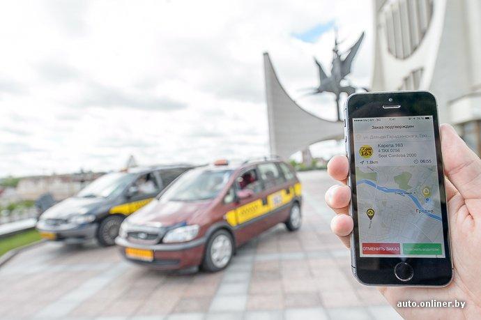 Фоторепортаж: в Гродно запустили мобильное приложение Taxify для вызова такси (фото) - фото 6