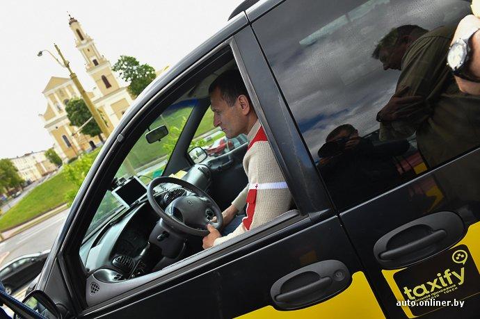 Фоторепортаж: в Гродно запустили мобильное приложение Taxify для вызова такси (фото) - фото 22