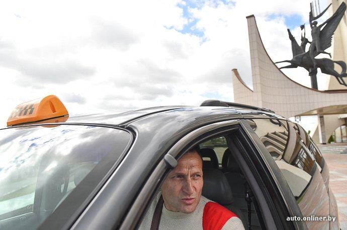 Фоторепортаж: в Гродно запустили мобильное приложение Taxify для вызова такси (фото) - фото 17