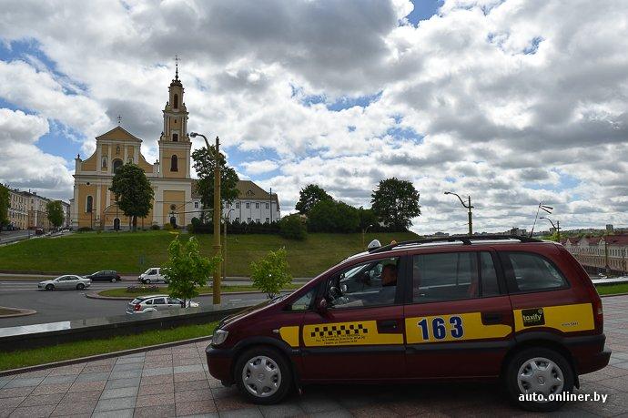 Фоторепортаж: в Гродно запустили мобильное приложение Taxify для вызова такси (фото) - фото 3