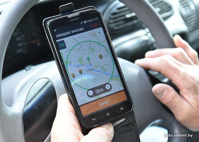 Фоторепортаж: в Гродно запустили мобильное приложение Taxify для вызова такси (фото) - фото 5