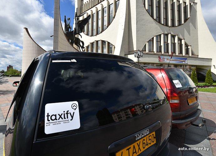 Фоторепортаж: в Гродно запустили мобильное приложение Taxify для вызова такси (фото) - фото 16