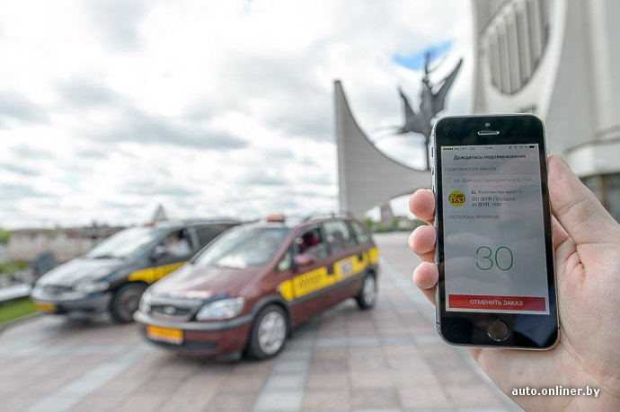 Фоторепортаж: в Гродно запустили мобильное приложение Taxify для вызова такси (фото) - фото 7