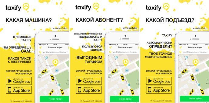 Фоторепортаж: в Гродно запустили мобильное приложение Taxify для вызова такси (фото) - фото 20