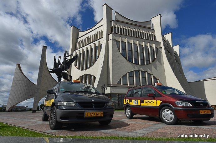 Фоторепортаж: в Гродно запустили мобильное приложение Taxify для вызова такси (фото) - фото 2