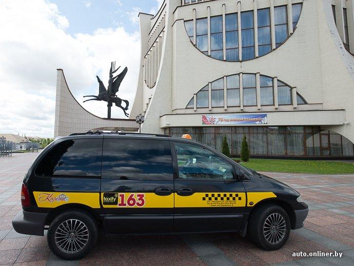 Фоторепортаж: в Гродно запустили мобильное приложение Taxify для вызова такси (фото) - фото 14