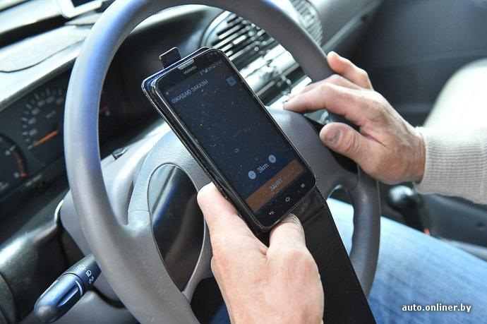 Фоторепортаж: в Гродно запустили мобильное приложение Taxify для вызова такси (фото) - фото 13