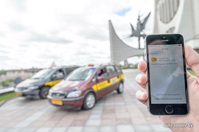 Фоторепортаж: в Гродно запустили мобильное приложение Taxify для вызова такси (фото) - фото 8