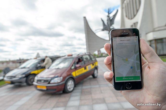 Фоторепортаж: в Гродно запустили мобильное приложение Taxify для вызова такси (фото) - фото 4