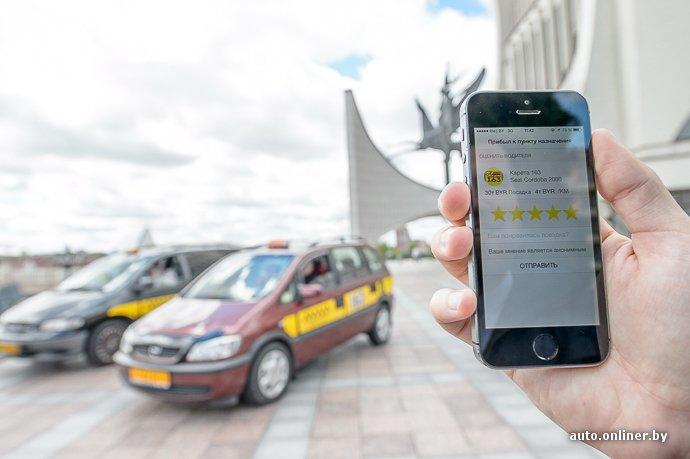 Фоторепортаж: в Гродно запустили мобильное приложение Taxify для вызова такси (фото) - фото 9