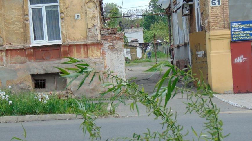 По Мариуполю объявлено Штормовое предупреждение (ФОТО) (фото) - фото 1