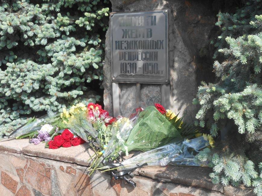 В Днепродзержинске почтили память жертв политических репрессий (фото) - фото 8