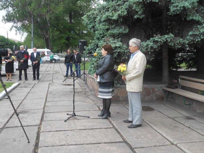 В Днепродзержинске почтили память жертв политических репрессий (фото) - фото 1