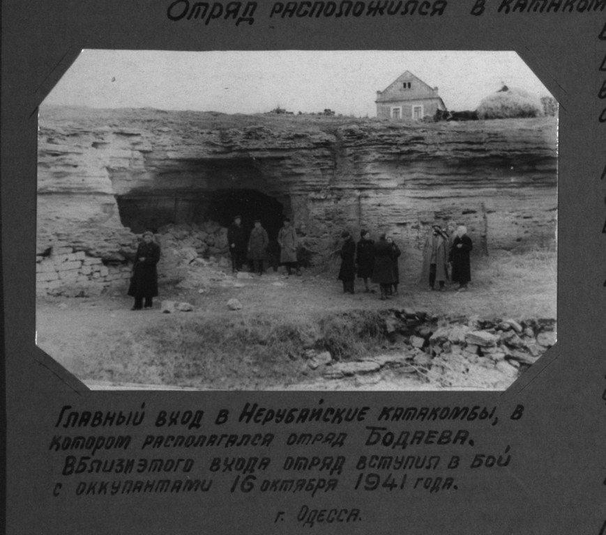 Одесса во Второй мировой: Жизнь под землёй. Как организовывался быт одесских партизан. (фото) - фото 5