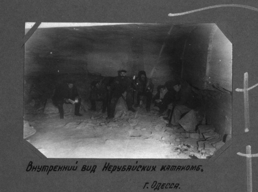 Одесса во Второй мировой: Жизнь под землёй. Как организовывался быт одесских партизан. (фото) - фото 1