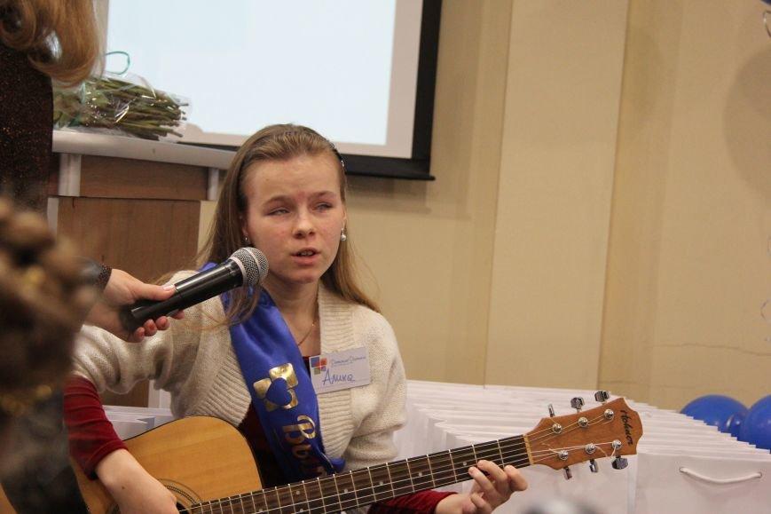 В Волгограде состоялся выпускной социальной программы «Образование для ВСЕХ», фото-1