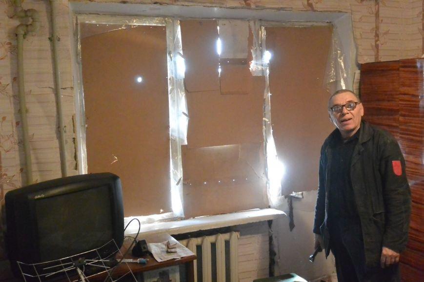 В енакиевском терцентре заменят разбитые стекла, фото-5