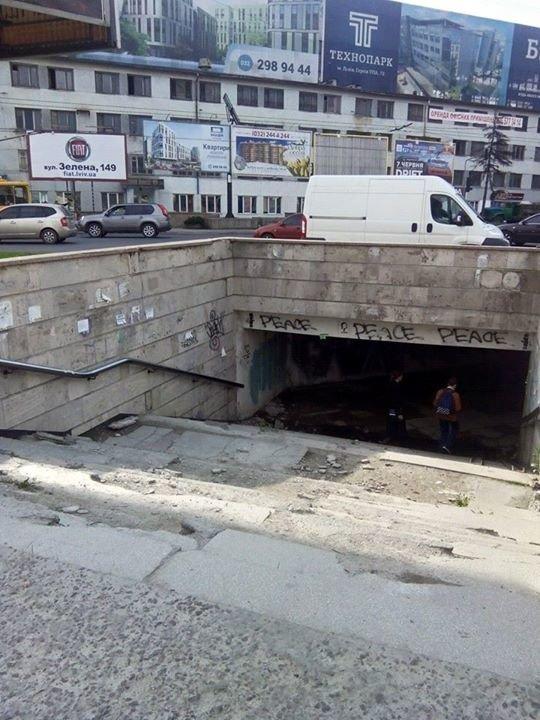 Чому ЛАЗ не ремонтує підземний перехід на Стрийській (фото) - фото 1