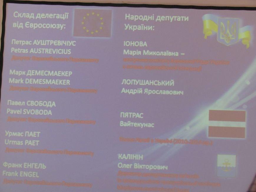 Депутаты ЕС пообщались с мариупольскими студентами (ФОТО), фото-1