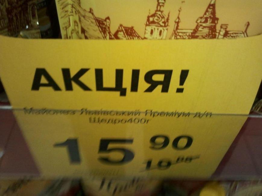 Ціни в тернопільських магазинах завищені і не збігаються з вартістю у чеку (фото) (фото) - фото 1