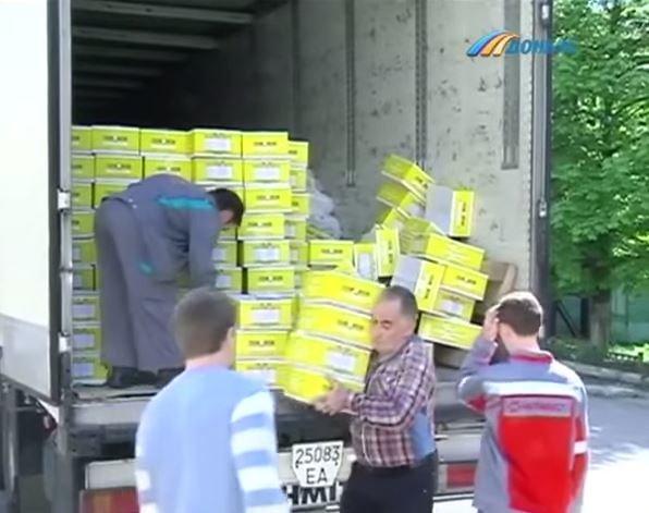Более пяти с половиной тысяч ветеранов Макеевки получат подарки от Рината Ахметова (фото) - фото 1
