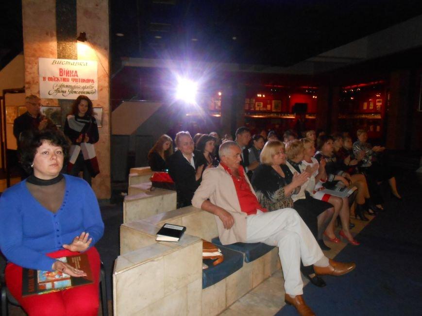 Музейные работники Днепродзержинска отмечают Международный день музеев (фото) - фото 2