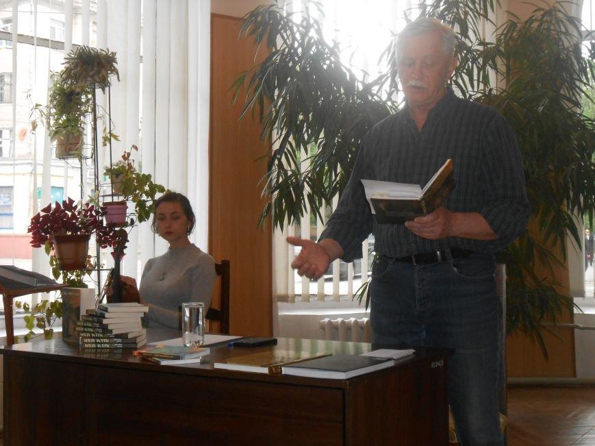 Днепродзержинцы побывали на творческой встрече с поэтом Сергеем Злючим (фото) - фото 6