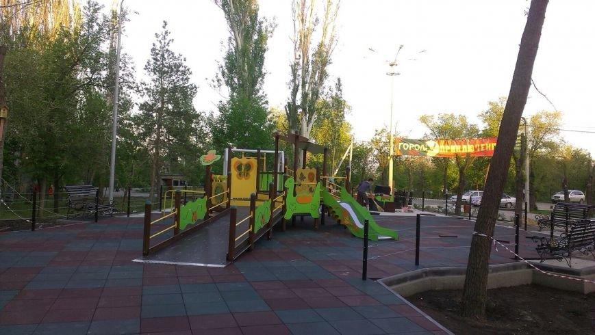 В Волгограде откроют парк для детей с ограниченными возможностями здоровья, фото-2
