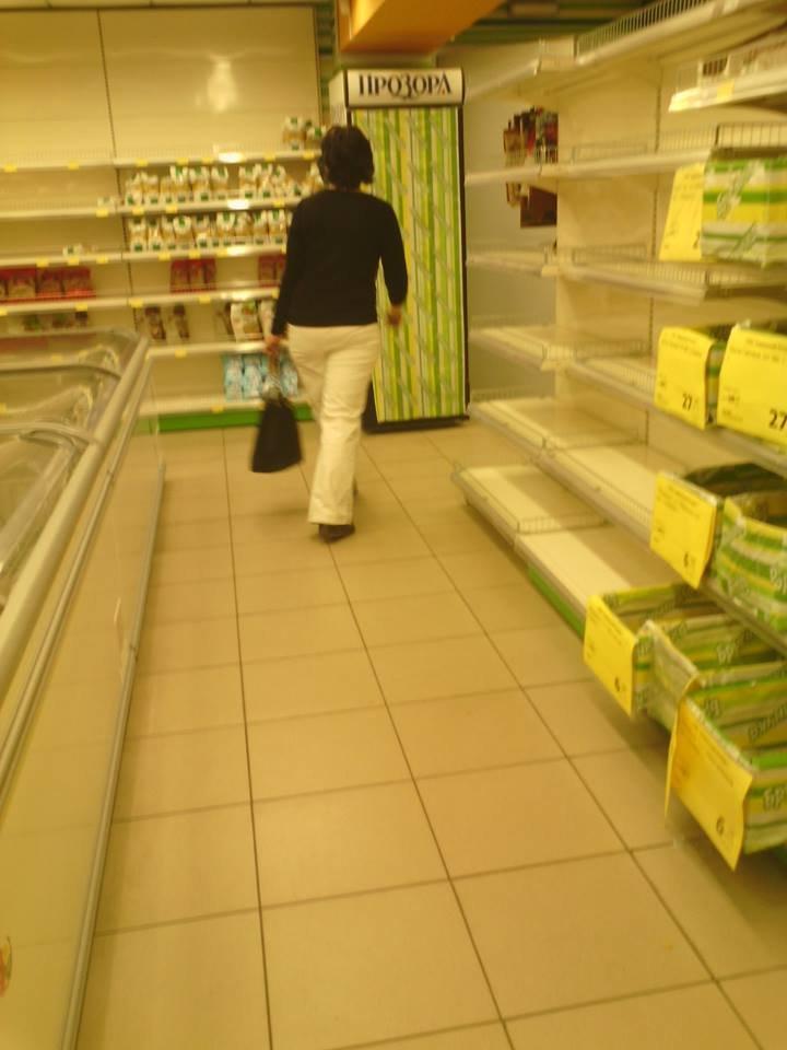 Из Донецка уходит ритейл Ахметова, на очереди - топливный бизнес? (фото) - фото 1