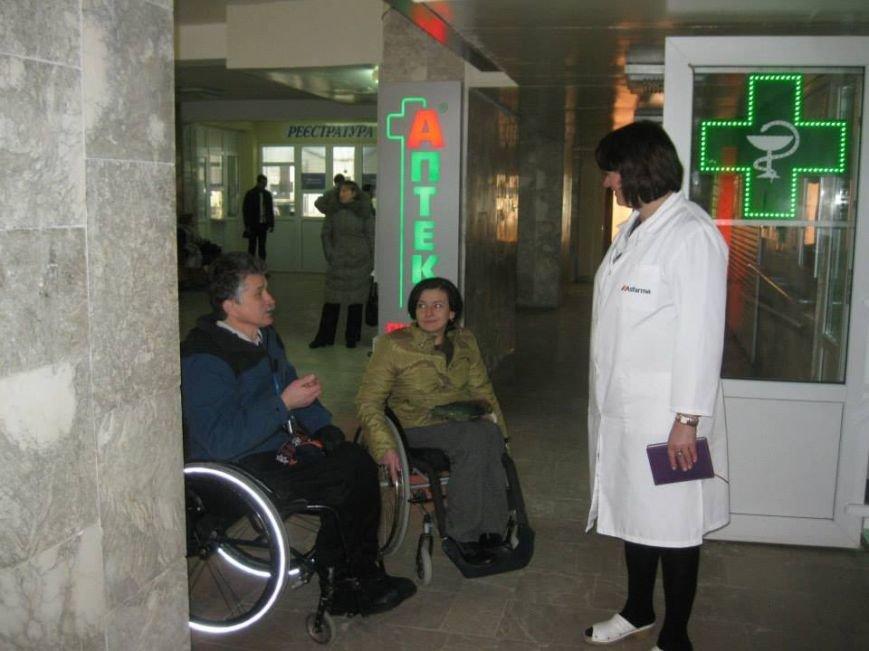 Наталя Курило: соціум потребує серйозної підготовки для сприйняття осіб з інвалідністю (фото) - фото 1
