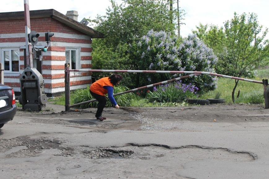 Субботнее ДТП в Доброполье (ФОТО) (фото) - фото 1