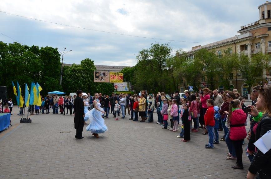 В Мариуполе отмечают день семьи (ФОТО), фото-6