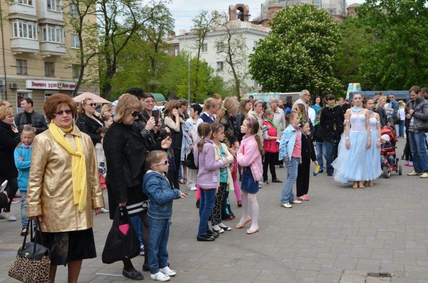 В Мариуполе отмечают день семьи (ФОТО), фото-2