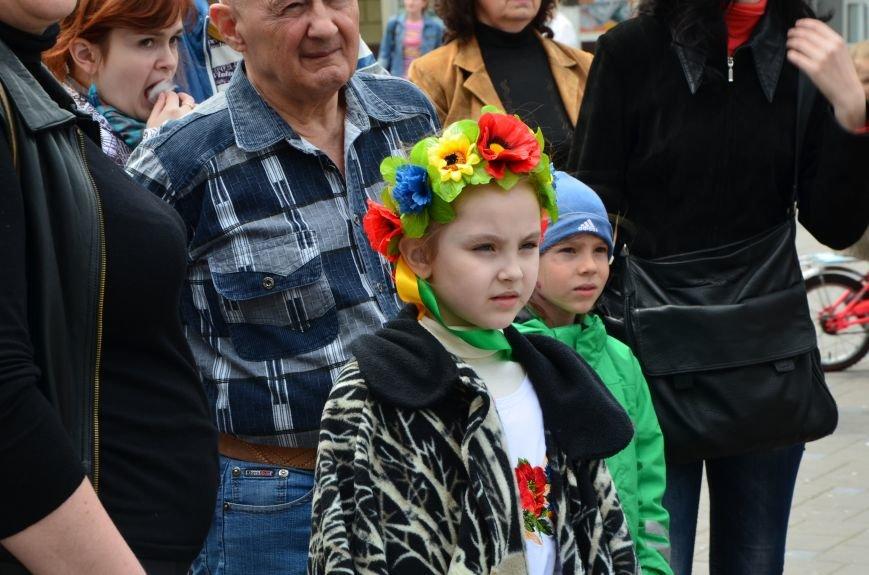 В Мариуполе отмечают день семьи (ФОТО), фото-15