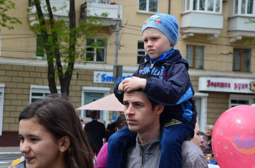 В Мариуполе отмечают день семьи (ФОТО), фото-12