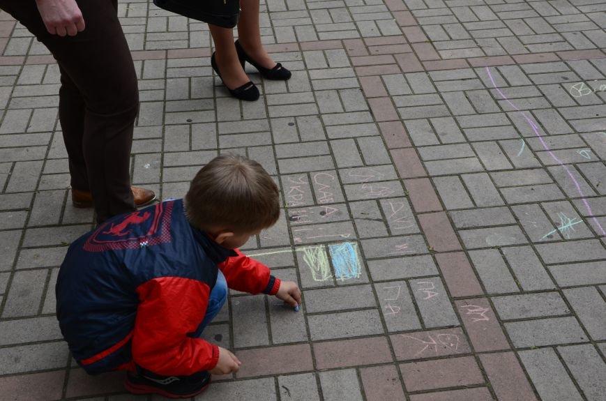 В Мариуполе празднуют День Европы (ФОТО), фото-13