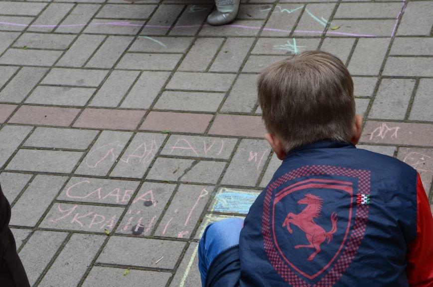 В Мариуполе празднуют День Европы (ФОТО), фото-14