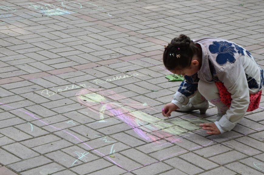 В Мариуполе празднуют День Европы (ФОТО), фото-12