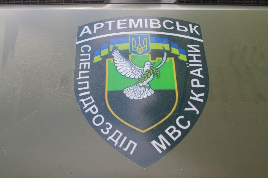 Как живет батальон «Артемовск», фото-1