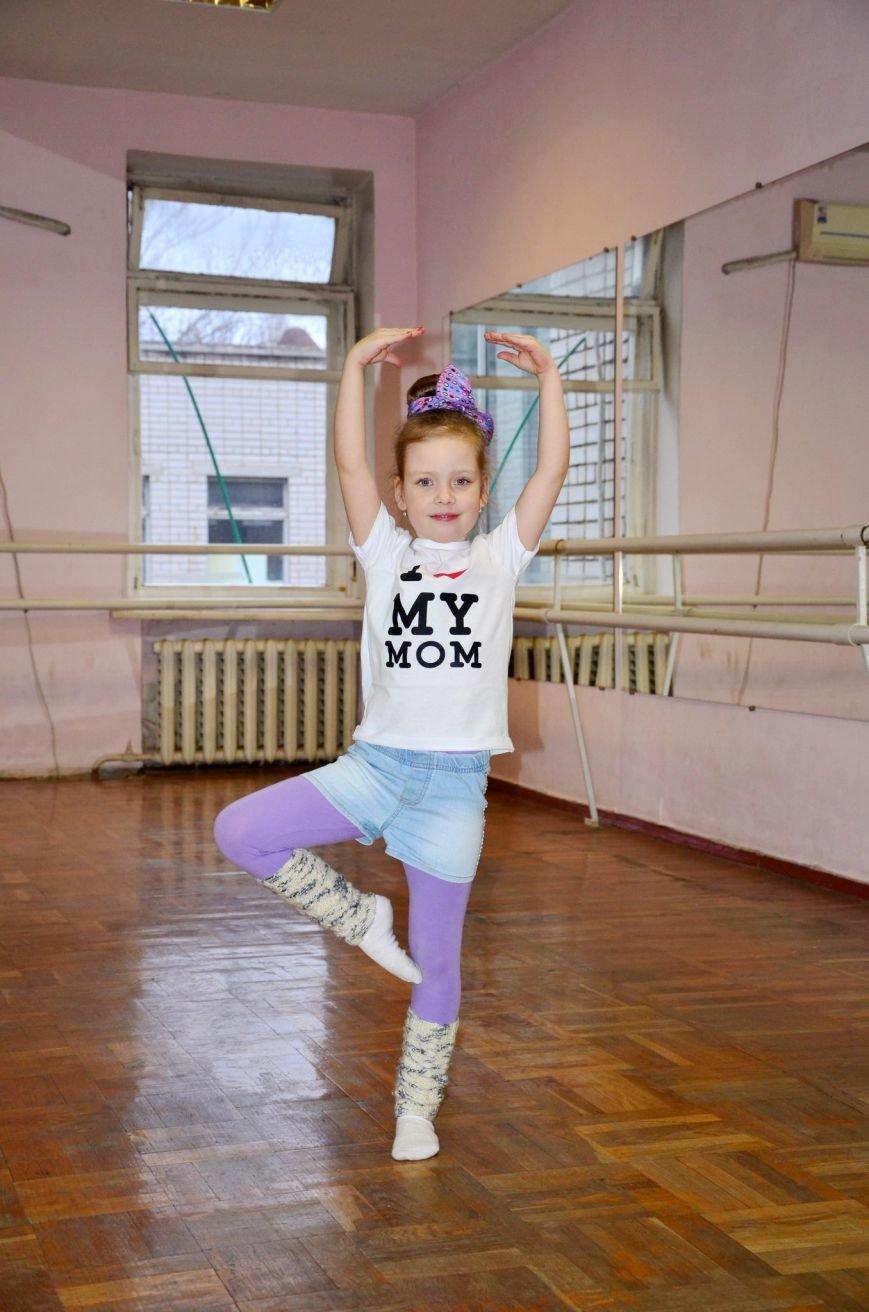 В Днепропетровске пройдет танцевальный конкурс среди двухлетних деток (фото) - фото 1